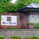 Bent Creek – Eden Prairie Neighborhood